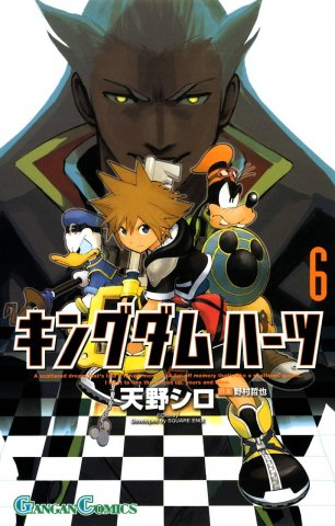 Kingdom Hearts II vol.06 (Japanese) (2013)