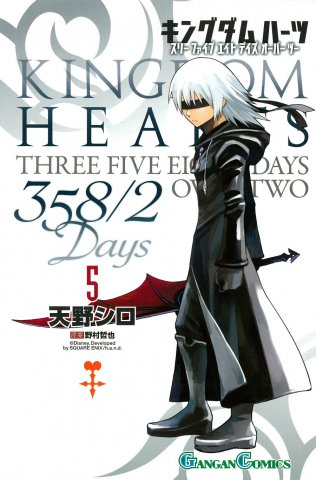 Kingdom Hearts 358/2Days Vol.5 (Japan) (2012)