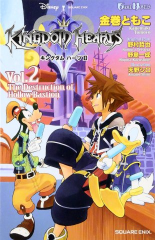 Kingdom Hearts II Vol.2 - The Destruction of Hollow Bastion (2006)