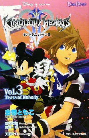 Kingdom Hearts II Vol.3 - Tears of Nobody (2006)