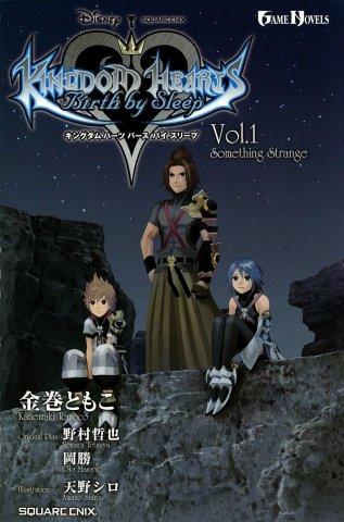 Kingdom Hearts: Birth By Sleep Vol.1 - Something Strange (2010)