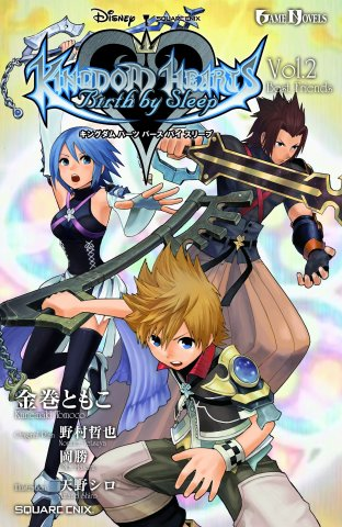 Kingdom Hearts: Birth By Sleep Vol.2 - Best Friends (2011)