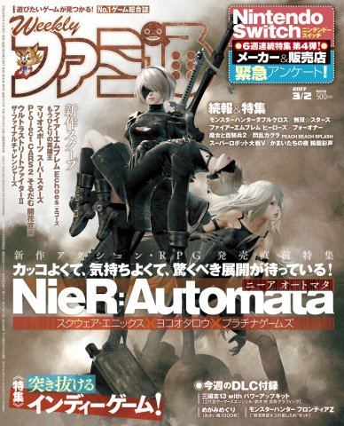 Famitsu 1472 March 2, 2017