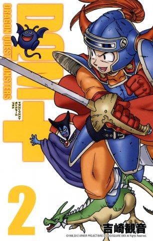 Dragon Quest Monsters+ Vol.2 (2012)
