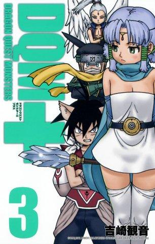 Dragon Quest Monsters+ Vol.3 (2012)