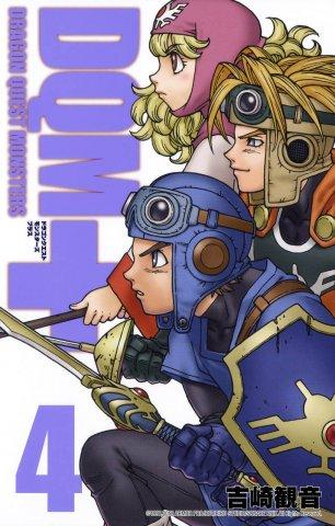 Dragon Quest Monsters+ Vol.4 (2012)