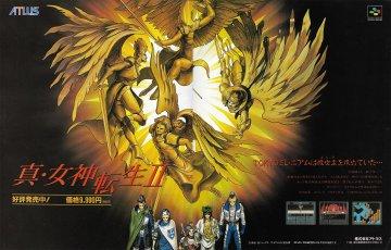 Shin Megami Tensei II super famicom.jpg