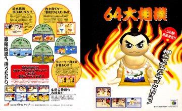 64 Ōzumō (Japan) (2)