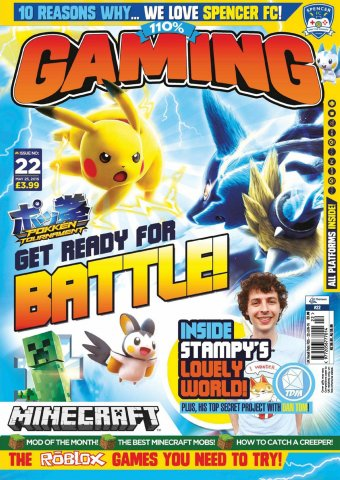 110% Gaming Issue 022 (May 25, 2016)