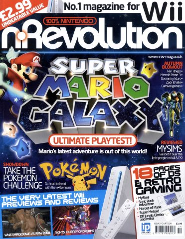 N-Revolution Issue 14 September 2007