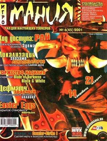 Igromania 045 June 2001