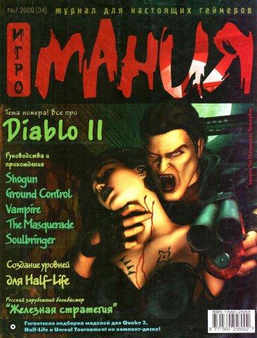 Igromania 034 July 2000