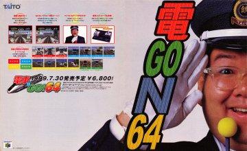 Densha de Go! 64 (Japan)
