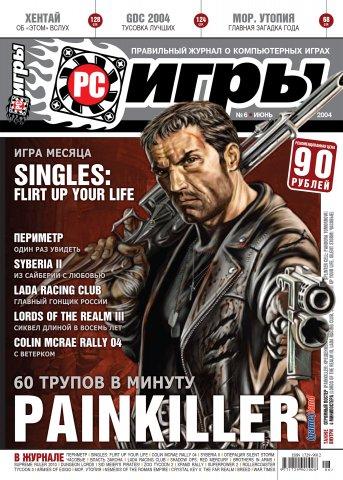 PC Games 06 June 2004