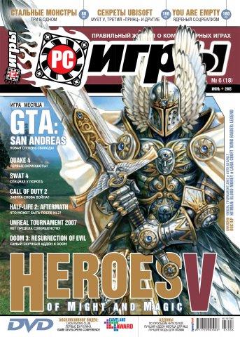 PC Games 18 June 2005