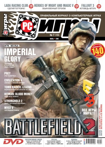 PC Games 19 July 2005