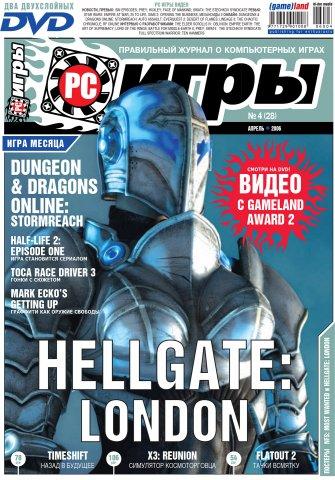 PC Games 28 April 2006