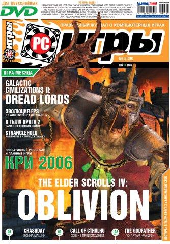 PC Games 29 May 2006
