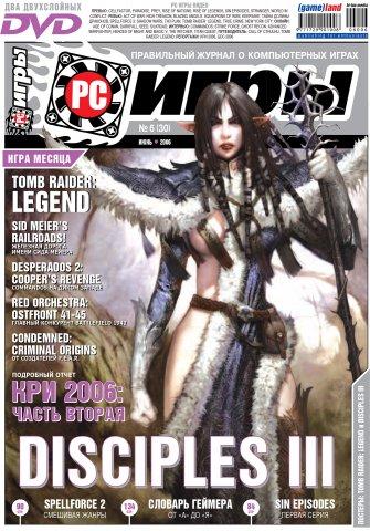 PC Games 30 June 2006