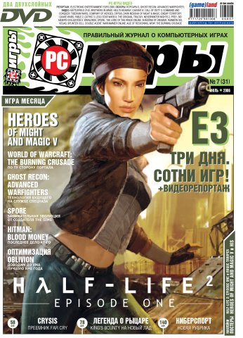 PC Games 31 July 2006