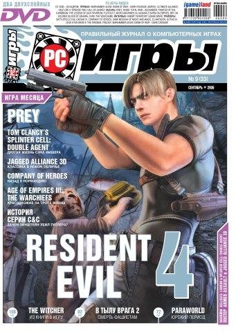 PC Games 33 September 2006
