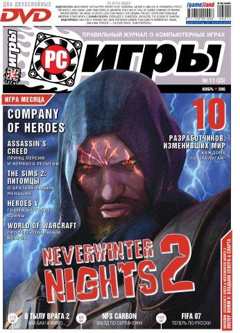 PC Games 35 November 2006