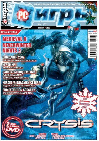 PC Games 37 January 2007