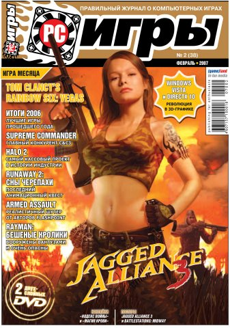 PC Games 38 February 2007