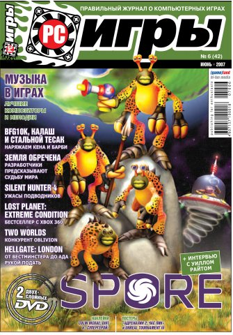 PC Games 42 June 2007