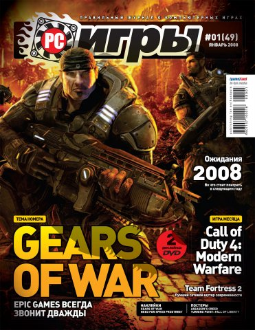 PC Games 49 January 2008