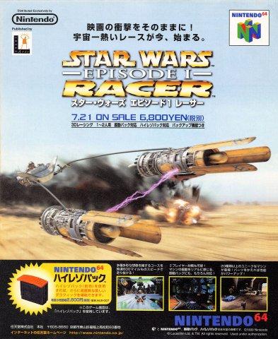 Star Wars Episode I: Racer (Japan)