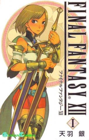 Final Fantasy XII vol.1 (December 2006)