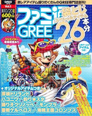 Famitsu GREE Vol.01 October 20, 2011