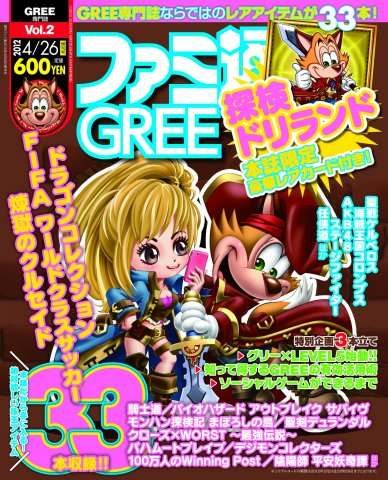 Famitsu GREE Vol.02 April 26, 2012