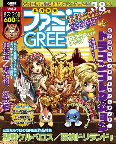 Famitsu GREE Vol.03 July 26, 2012