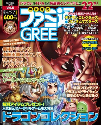 Famitsu GREE Vol.05 September 27, 2012
