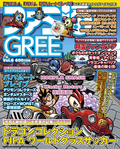 Famitsu GREE Vol.06 October 25, 2012