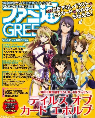 Famitsu GREE Vol.07 November 29, 2012