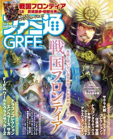 Famitsu GREE Vol.08 December 27, 2012