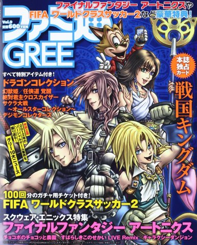 Famitsu GREE Vol.09 January 31, 2013