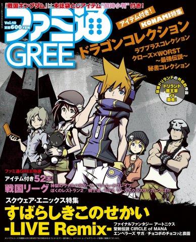 Famitsu GREE Vol.10 August 22, 2013