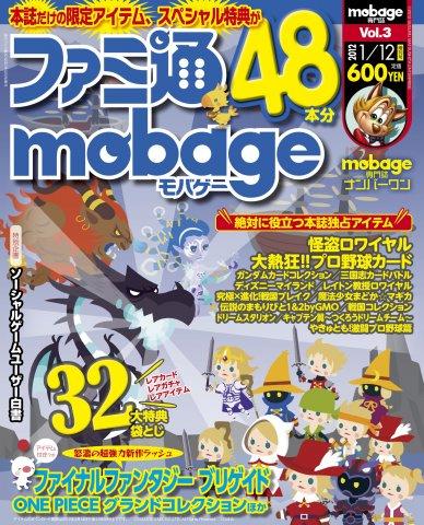 Famitsu Mobage Vol.03 January 12, 2012