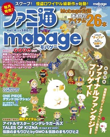 Famitsu Mobage Vol.04 May 31, 2012