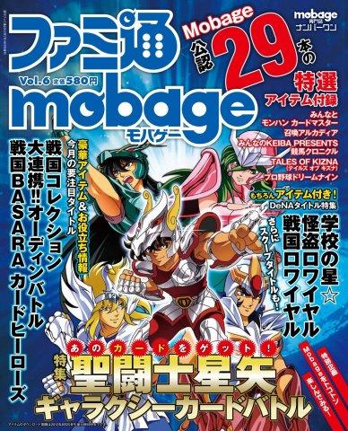 Famitsu Mobage Vol.06 July 19, 2012