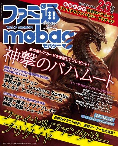 Famitsu Mobage Vol.07 September 13, 2012
