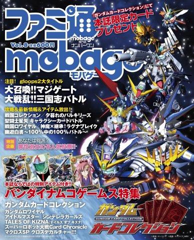 Famitsu Mobage Vol.08 October 18, 2012