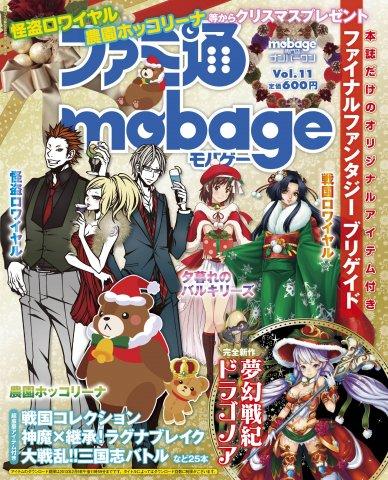 Famitsu Mobage Vol.11 January 10, 2013