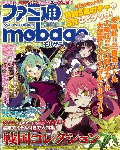 Famitsu Mobage Vol.15 May 30, 2013