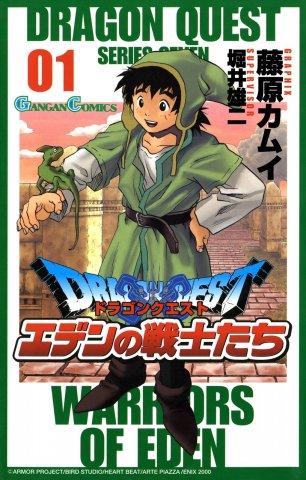 Dragon Quest VII: Warriors of Eden vol.01 (July 2001)