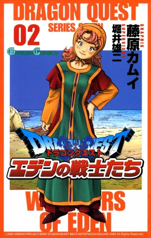 Dragon Quest VII: Warriors of Eden vol.02 (October 2001)